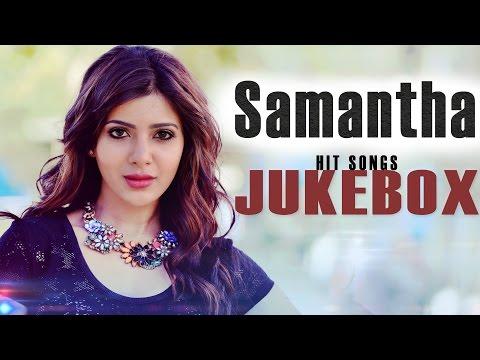 Beauty Queen Samantha Hit Songs || Jukebox