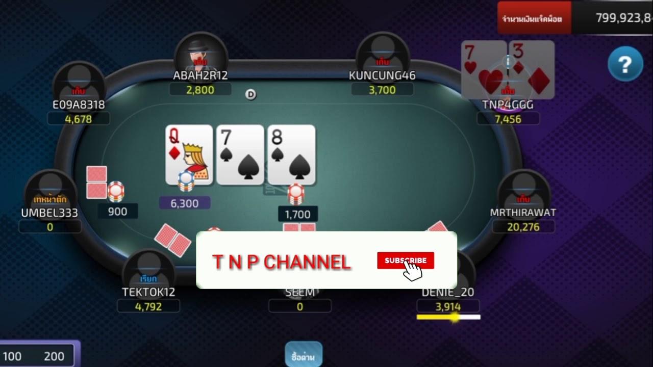 Idn Poker Online Youtube