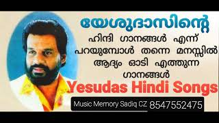 Yesudas Good HINDI Songs | Song Selection SADIQ CZ Mobile 8547552475