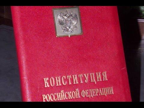 КОНСТИТУЦИЯ РФ, статья 104, Право законодательной инициативы ...