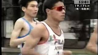 1995 Tokyo Half Marathon Juan José Martínez Leer Descripción