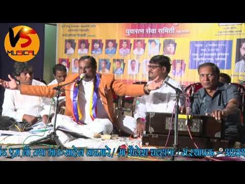 मानोजराजा गोसावी यांनी गायलेली सुदंर रमाई नक्की ऐका | Manojraja Gosavi Ramai Song Live | Vs Musical