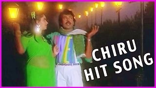 Subhalekha Rasukunna Song - Chiranjeevi All Time Superhit Song - Chiru Old Hit Songs