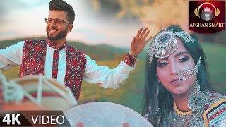 Maiwand Lemar - Paktia OFFICIAL VIDEO 4K