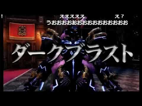 Pso2 Dark Blast