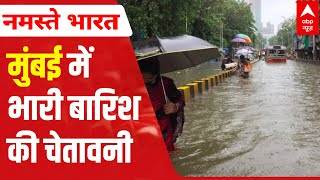 IMD issues heavy rainfall alert for Mumbai and nearby areas