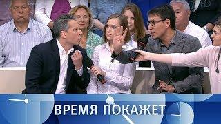 За Крымский мост. Время покажет. Выпуск от 31.07.2018