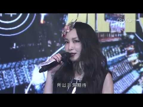 Mika Nakashima 中島美嘉 - Glamorous Sky & 僕が死のうと思ったのは - Hong Kong Asian-Pop Music Festival 2018
