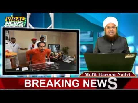 #30Nov #National_News : देश की 10 बड़ी अहम खबरें : Viral News Live