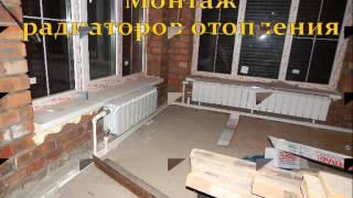 видео Сложности сантехнических работ