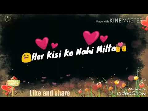 Har kisi ko nahi milta yaha pyar zindagi mein mp3 free download.