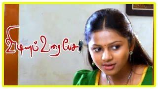 Vidiyum Varai Pesu movie | scenes | Title Credits | Anith tries assaulting nurse | Nanma intro