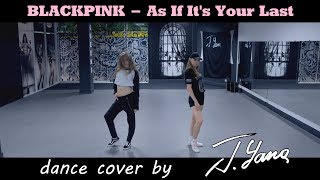 BLACKPINK – '마지막처럼 (AS IF IT'S YOUR LAST)' / dance cover by J.Yana