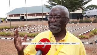 Gavumenti Egenda Kuggulawo Ebibuga Ebipya thumbnail