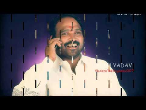 Mallana LADDU YADAV Song Leastest 2015 - 2016 | Leastest 2016 Songs
