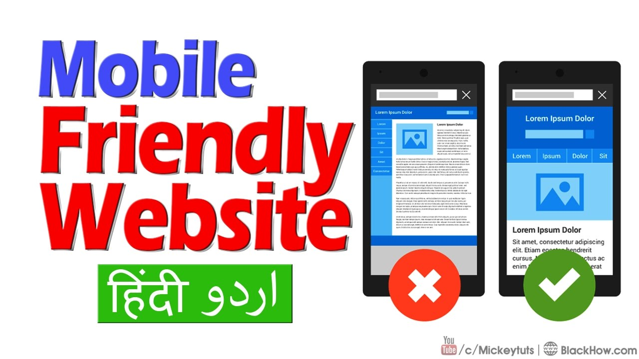 On Page SEO Course: How to Make Mobile Friendly Website | Urdu/Hindi Tutorial