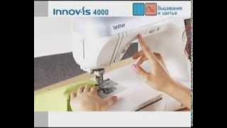 Швейная машина Brother Innov-is 4000 купить(Приобрести эту машинку можно здесь: http://shveimashinki.ru/ Доставка во все регионы России, 3 года гарантии., 2013-11-02T08:54:25.000Z)