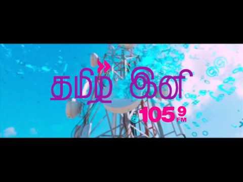 Tamil Ini FM 105.9 FM