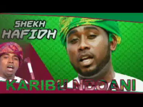 Download Ahlul madina ft kadiria karibu katika ndoa sheikh fakkey