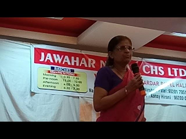 Dr. Rupa Shah at Ahimsa NDS Seminar, Goregaon