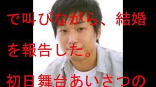 山崎樹範絶叫 怜ちゃん大好き 女優の吉井怜さんと結婚した俳優の山崎樹...
