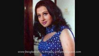 Bangla Song | Bangladeshi Actresses