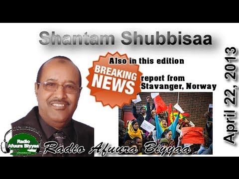 April 22, 2013 RAB Shantam Shubisa & GGO