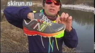 Тест кроссовок New Balance 1260 v4