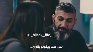 حالات واتس اب مصرية عن الحب العتاب علي قد المحبه