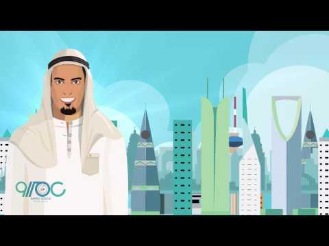 Saudi vision 2030 رؤية السعودية #SaudiVision2030  #رؤية_السعودية_2030