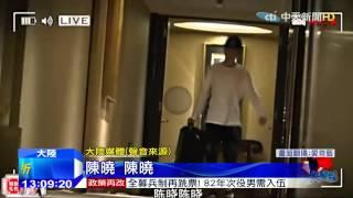 陳妍希接拍神鵰俠侶,再次引起關注,而最近被大陸媒體跟拍,發現小龍女...