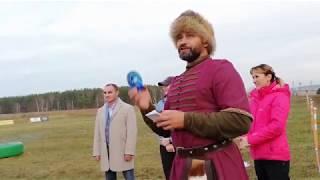 Награда за развитие конной стрельбы из лука - Horseback archery 1st AWARD Russia
