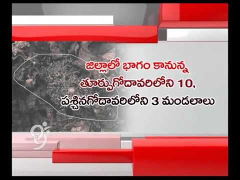 AP Govt planning for new district exclusively with the Agency areas