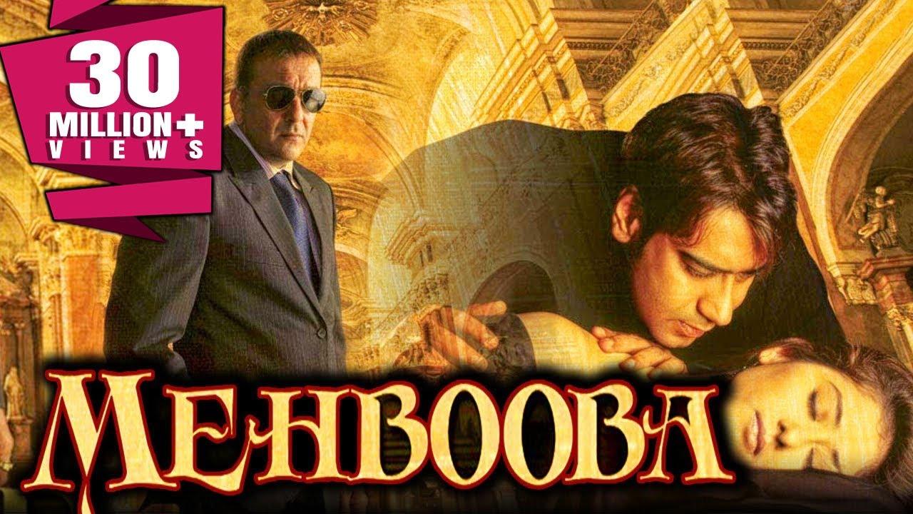 hindi movies comedy 2008