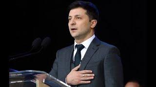 Дальнейшее для Зе и Украины