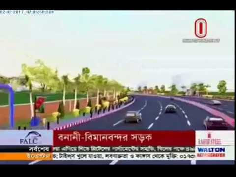 WiFi pedestrians on Banani-Airport road (02-02-2017)