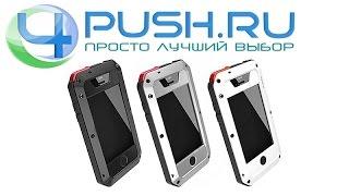 Чехол LunaTik TakTik Extreme для iPhone 5/5s(Обзор от интернет-магазина http://4push.ru Купить: ..., 2014-11-05T02:36:22.000Z)