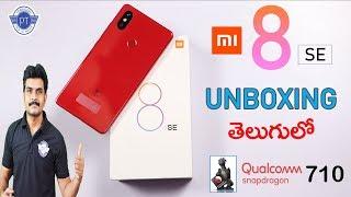 Xiaomi Mi8SE Unboxing & initial impressions ll in telugu ll