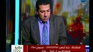 الصحفي محمود كمال : الجاسوس محمد مرسي اسمه جارولين تم إعداده في الثمانينات لهذه الأسباب !!