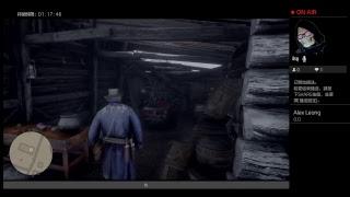 #開台 #係咪真係咁好玩 #PS4live  (Red Dead Redemption 2)  返七日放得一日好柒(支力)