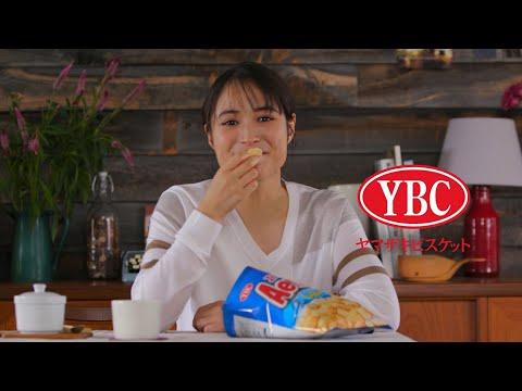広瀬アリス エアリアル CM スチル画像。CM動画を再生できます。