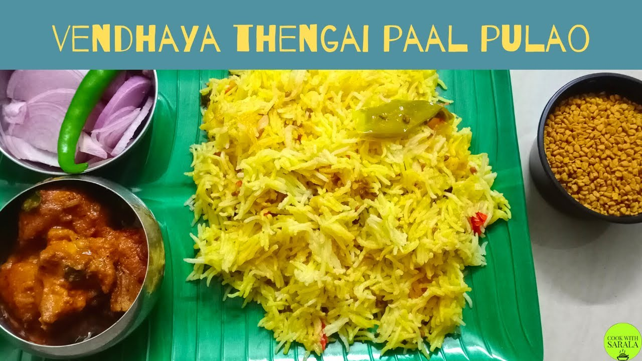 Vendhaya Thengai paal Pulao || Fenugreek Seeds Coconut Milk Pulao || Quick Pulao Recipe || Ep.38