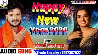 Khesari Lal Happy New Year Dj Songs 2020 Khesari Lal Happy New Year 2020 Happy New Year Song