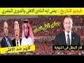 يعنى ايه الدورى المصرى والنادى الاهلى : فيديو للتاريخ