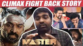 Master Ostrich Story – Vijay Sethupathi's Funny reaction | Vijay | Lokesh Kanagaraj