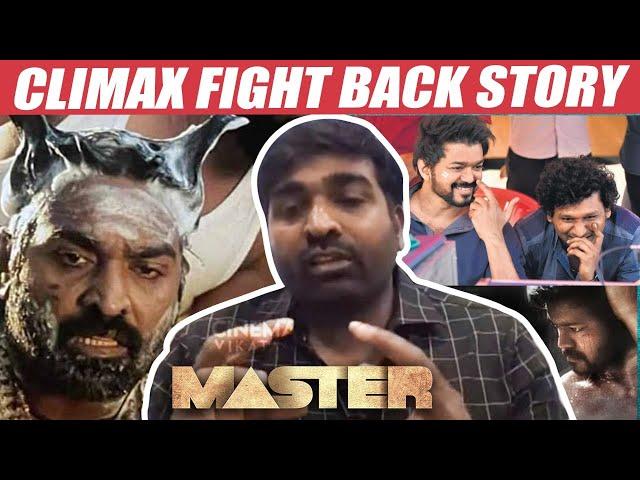 Master Ostrich Story - Vijay Sethupathi's Funny reaction   Vijay   Lokesh Kanagaraj