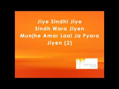Jiye Sindh Jiye Rock Version With Lyrics