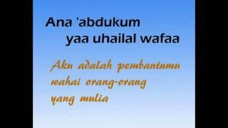 Salamun Salam - Lirik & Terjemahan