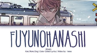 GIVEN (ギヴン) - Fuyu no hanashi (冬のはな) (A Winter Story) (Kan Rom Eng) Lyrics/歌詞