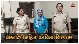 AJMER NEWS   दरगाह इलाके से बांग्लादेशी महिला को पुलिस ने किया गिरफ्तार   MTTV INDIA
